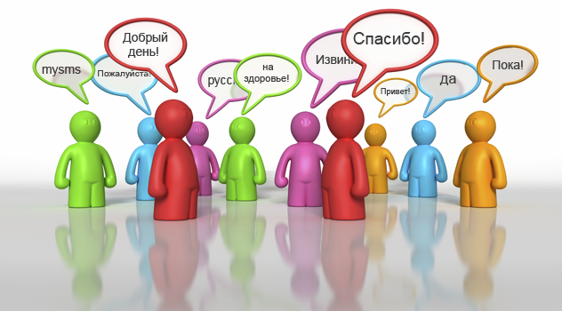 mysms supports Russian language